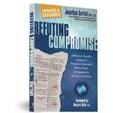 """Refuting Compromise: A Biblical and Scientific Refutation of """"Progressive Creationism"""" (Billions-Of-Years), as Popularized by Astronomer Hu"""