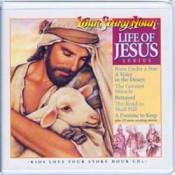 Life of Jesus [Cassette]