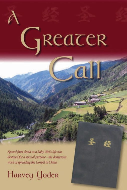 Greater Call, A